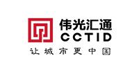 北京伟光汇通河南区域公司