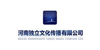 河南独立文化传播有限公司