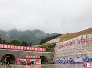 中铁隧道股份有限公司企业形象