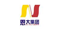 河南省恩大投资集团有限公司