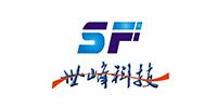 郑州世峰节能科技有限公司