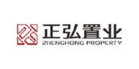 河南正弘中岳实业有限公司