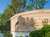 银润中央花园企业形象
