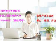 河南傲光企业管理有限公司企业形象