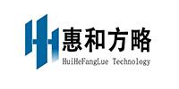 河南惠和方略科技有限公司