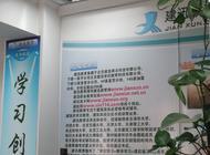 河南建迅教育企业形象