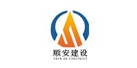 河南省鑫盛建设有限公司/河南省顺安建设工程有限公司