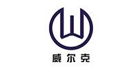 郑州威尔克科技有限公司
