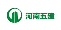 河南五建建筑工程有限公司