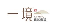 河南一境建筑景观设计有限公司