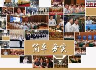 郑州梁拓房地产开发有限公司企业形象