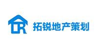 郑州拓锐房地产营销策划有限公司