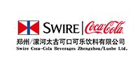 郑州太古可口可乐饮料有限公司