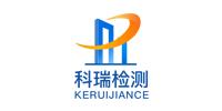 郑州市科瑞建设工程检测有限公司