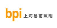 上海碧甫照明工程设计有限公司