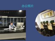 河南豫港电力工程有限公司企业形象