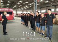 郑州安通运力供应链管理有限公司企业形象