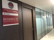 河南盛世天河实业有限公司企业形象
