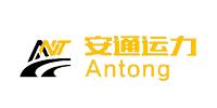 郑州安通运力供应链管理有限公司
