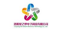星之梦电子科技有限公司