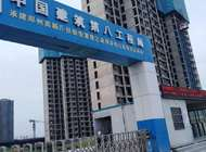郑州高新区任砦安置房项目主体结构工程企业形象