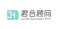 上海君合房地产顾问有限公司