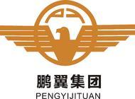 河南鹏翼建设工程有限公司企业形象