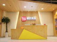 郑州市金水区励步英语培训中心企业形象