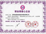 杭州品茗安控信息技术股份有限公司企业形象