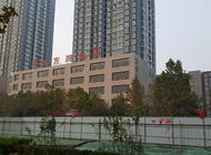 鄭州方興房地產開發有限公司企業形象
