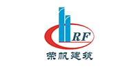 河南荣帆建筑工程有限公司