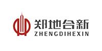 郑州郑地合新城市建设有限公司