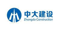 中大建设股份有限公司