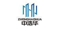 河南省中浩华工程管理咨询有限公司