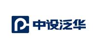 北京中设泛华工程咨询有限公司郑州分公司