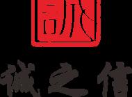 河南省诚之信企业管理咨询有限公司企业形象