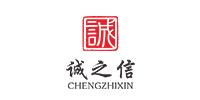 河南省诚之信企业管理咨询有限公司