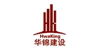 华锦建设集团股份有限公司河南分公司